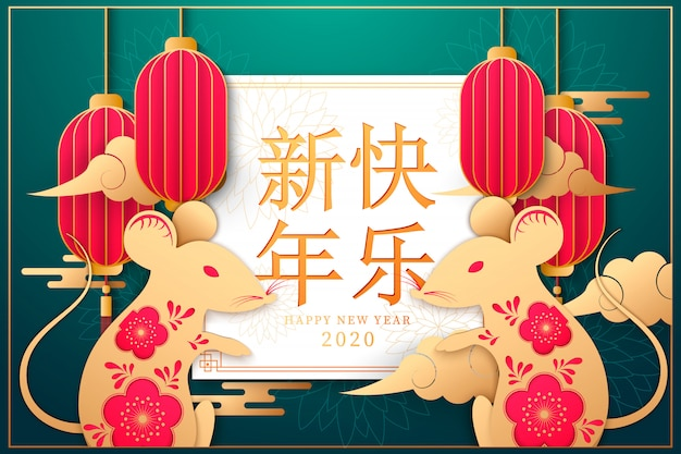 Chinese new year 2020 year of the rat background Premium Vector