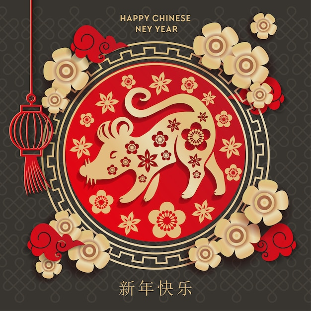 Chinese new year 2020 year of the rat paper cut greeting card with rat character, lantern and flower Premium Vector