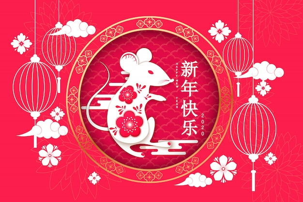 Chinese new year 2020 year of the rat , red and gold paper cut rat character,flower and asian elements with craft style on background. Premium Vector
