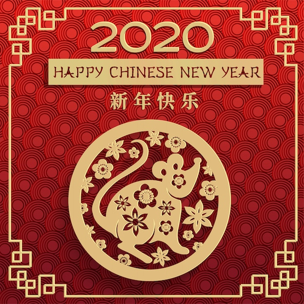 Chinese new year 2020 year of the rat , red and gold paper cut rat character, flowers with paper cut style Premium Vector