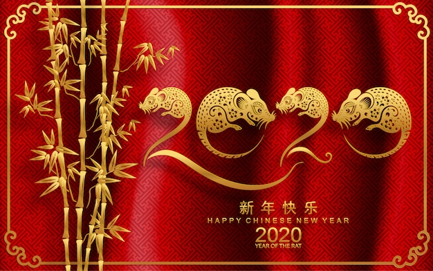 Chinese new year 2020. year of the rat Premium Vector