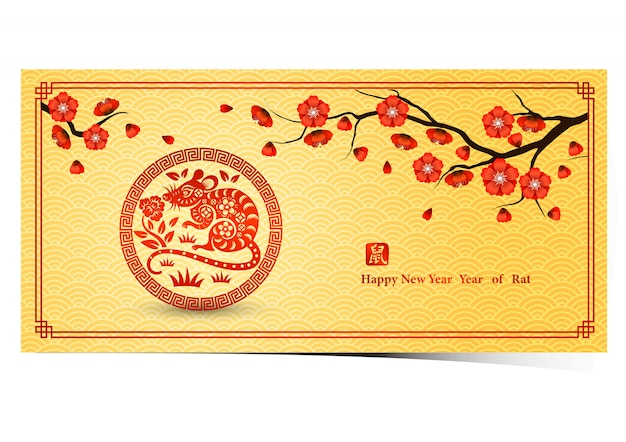 Chinese new year 2020 Premium Vector