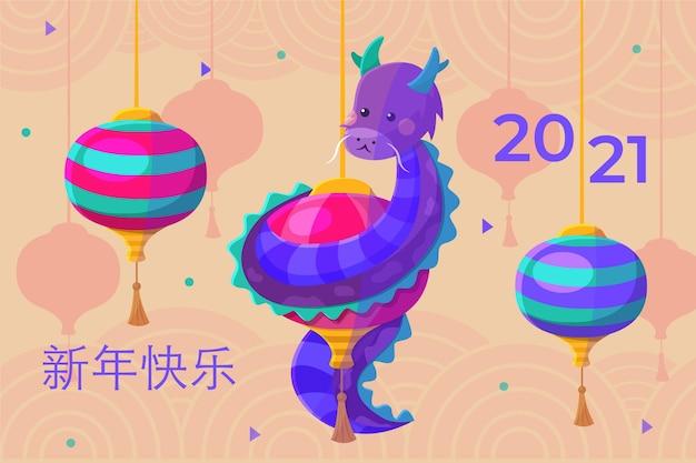 Китайский новый год 2021 фон Бесплатные векторы