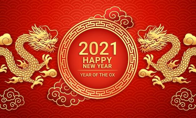 Китайский новый год 2021 золотой дракон на фоне поздравительной открытки. Premium векторы
