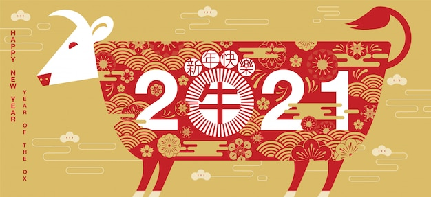 Chinese new year, 2021, happy new year greetings, year of ...
