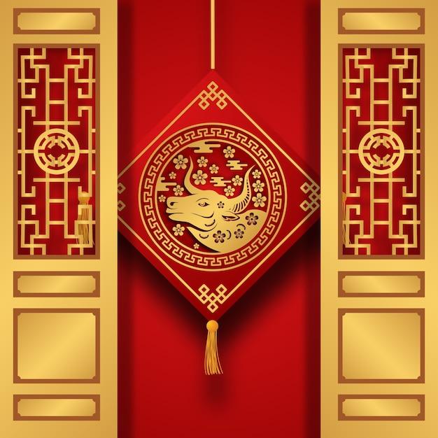 中国の旧正月2021年、丑年。伝統的な門の扉で金色の牛の装飾をぶら下げます。旧正月、明けましておめでとうございます Premiumベクター