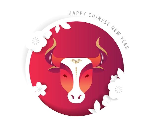 Китайский новый год 2021 год быка, красной коровы, символа китайского зодиака. векторный фон с Premium векторы