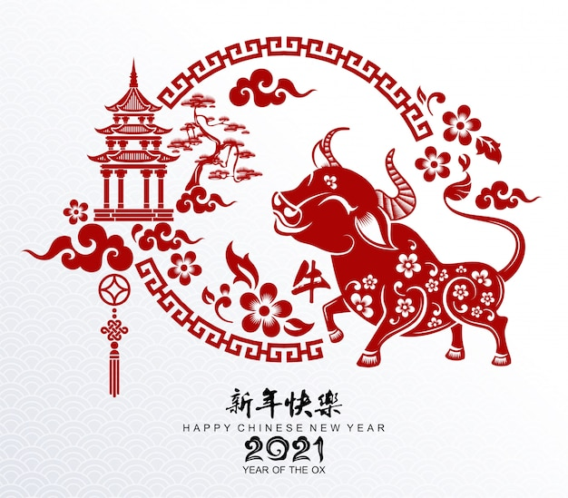 Premium Vector | Chinese new year 2021 year of the ox ...
