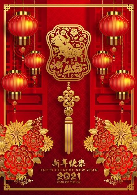 Chinese new year 2021 year of the ox, asian background ...