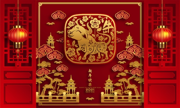 Chinese New Year 2021 Images Free Vectors Stock Photos Psd