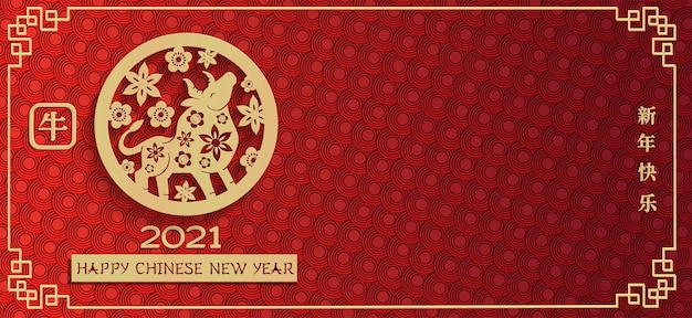 Premium Vector  Chinese new year 2021 year of the ox. red and gold paper cut bull character in