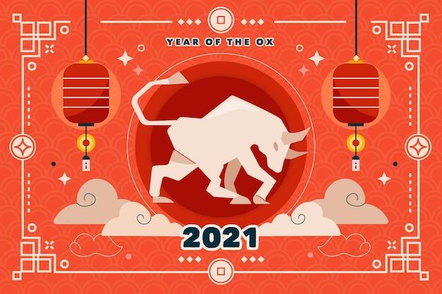 Chinese new year 2021 Premium Vector