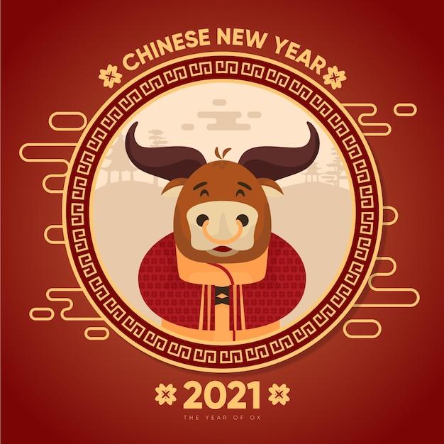 Китайский новый год 2021 Бесплатные векторы