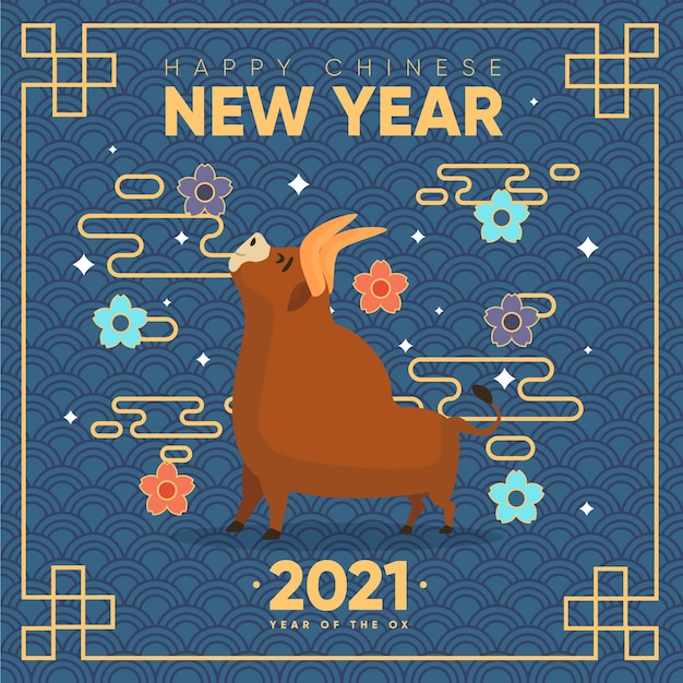 Chinese new year 2021 Free Vector