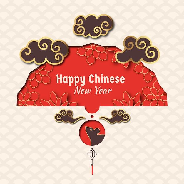 Китайский новый год фон в бумажном стиле Бесплатные векторы