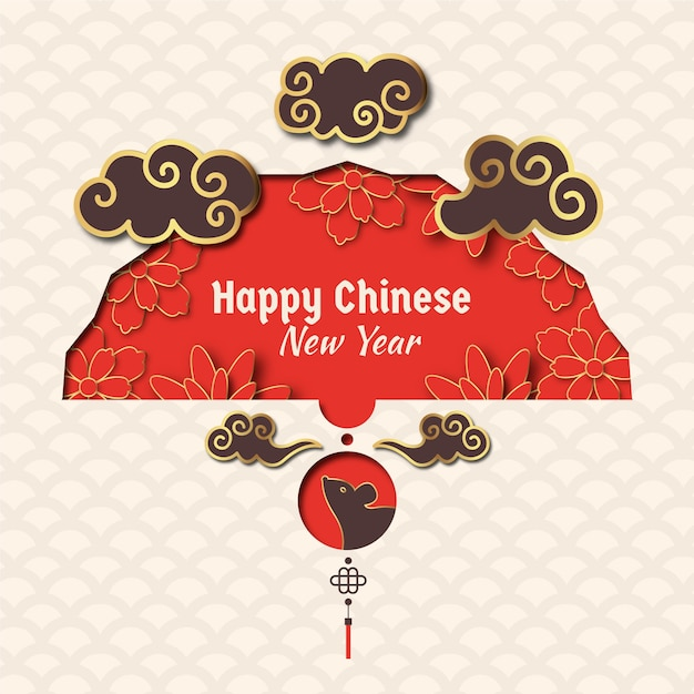 Chinese new year background in paper style Free Vector