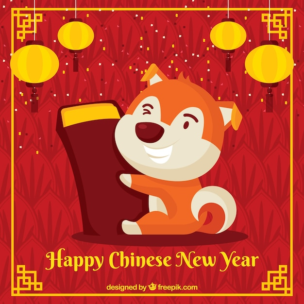 chinese new year background with cute dog stock images page everypixel