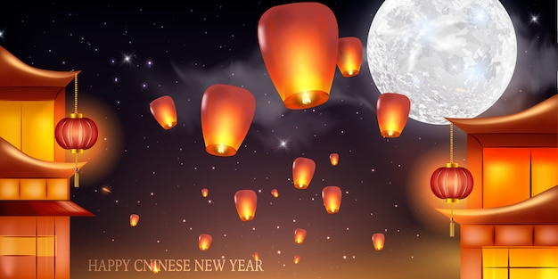 Chinese new year background with lanterns and light effect. chinese lanterns in the night sky. Premium Vector