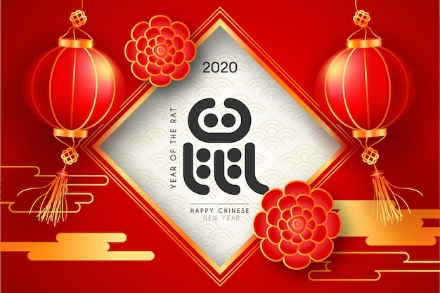 Chinese new year background with ornaments Free Vector