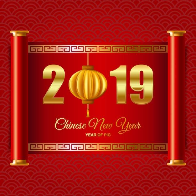 Chinese new year background Premium Vector