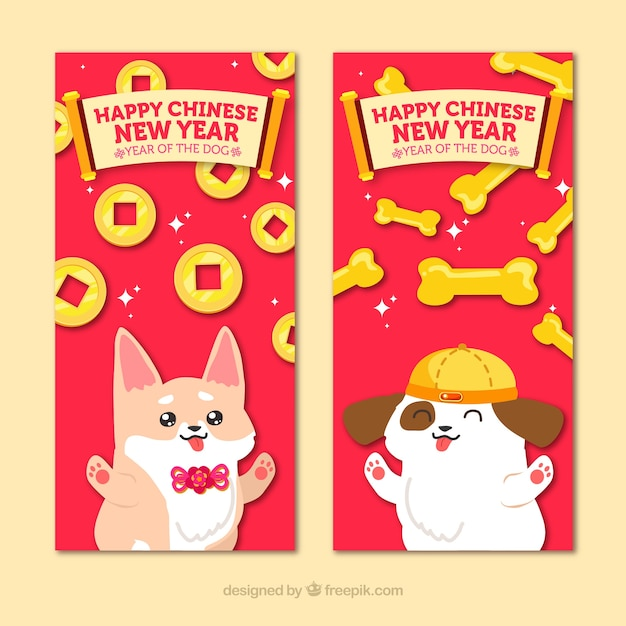 chinese new year banner design with dogs and bones free vector
