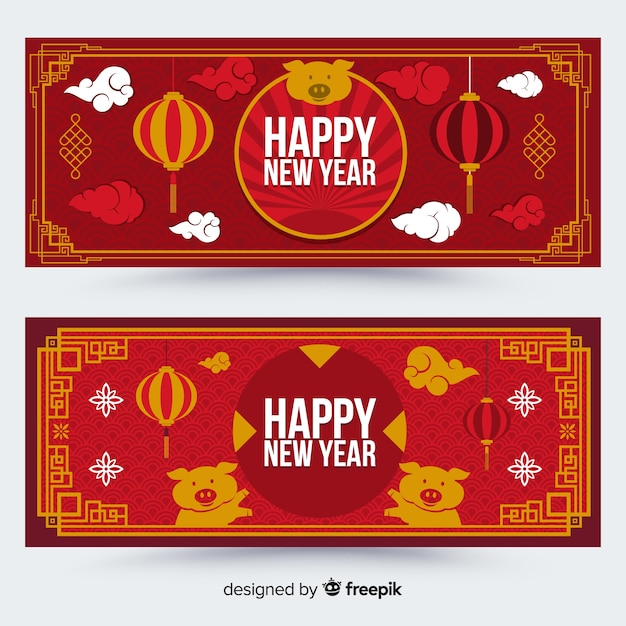 Chinese new year banner Free Vector