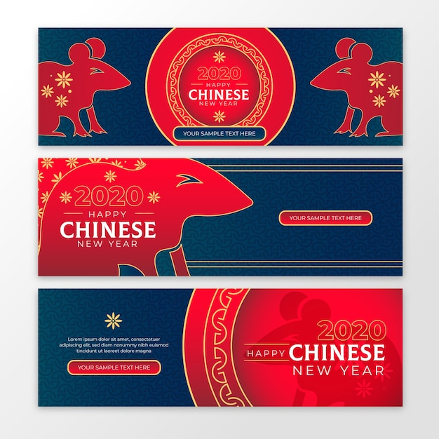 Chinese new year banners in flat design Free Vector