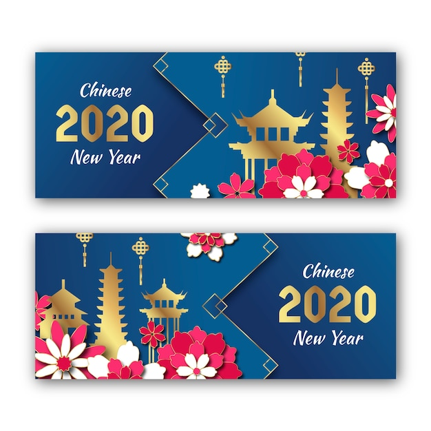 Chinese new year banners in paper style collection Free Vector