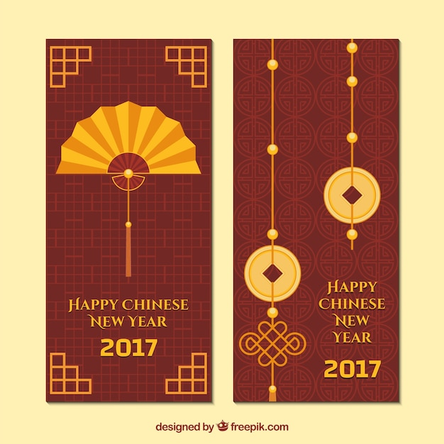chinese new year banners with decorative elements free vector