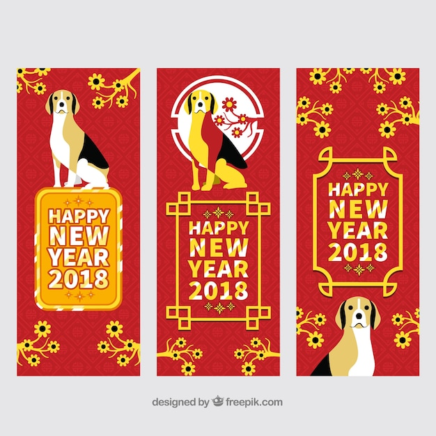 chinese new year banners with dogs free vector