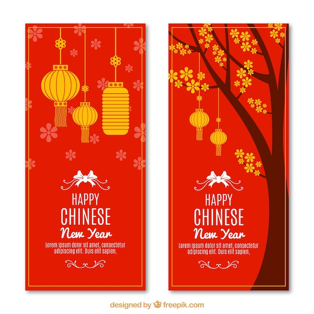 chinese new year banners with tree and lanterns free vector