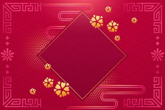 EPS mẫu thiệp năm mới màu đỏ với câu đối mùa xuân và hoa mai