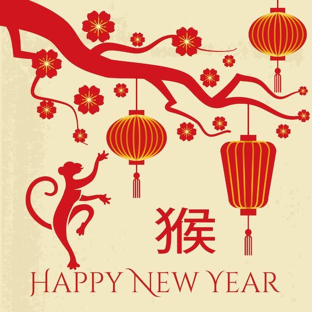 Дизайн китайской новогодней открытки с обезьяной, цветком сливы и китайским фонарем Бесплатные векторы
