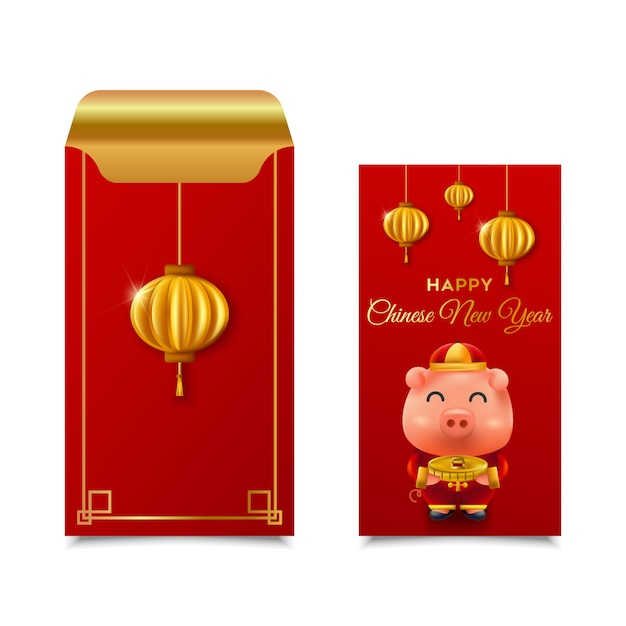 Chinese new year card Premium Vector
