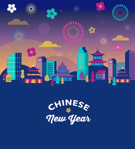 Chinese new year - city landscape with colorful fireworks Premium Vector