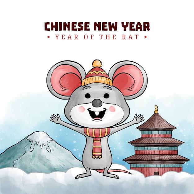 水彩で中国の新年のコンセプト 無料ベクター