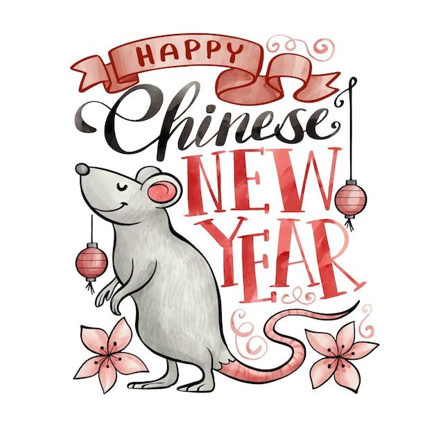 Китайский новый год концепция в акварели Бесплатные векторы