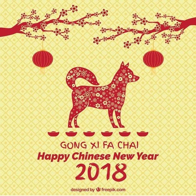 dog vectors photos and psd files free download - Chinese New Year Emoji