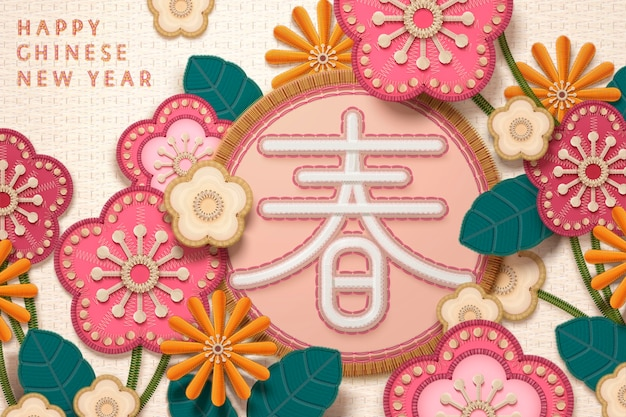Chinese new year in embroidery style Premium Vector