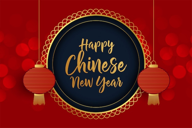 Chinese new year festival lantern background Free Vector