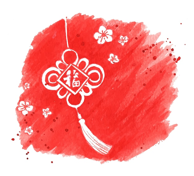 Chinese new year festive card  on red background with watercolor brush stroke. Premium Vector