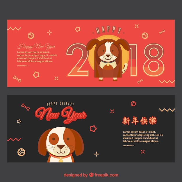 Chinese new year flat banner with dog illustration Free Vector