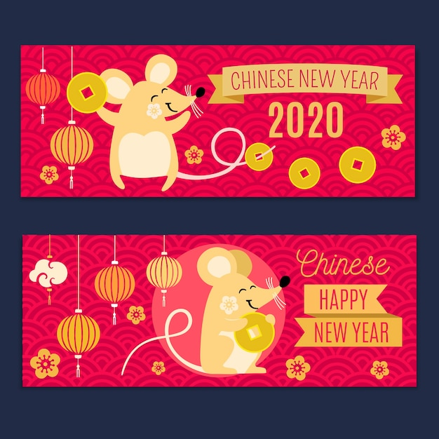 Chinese new year flat design banners Free Vector