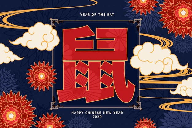 Chinese new year in flat design Free Vector