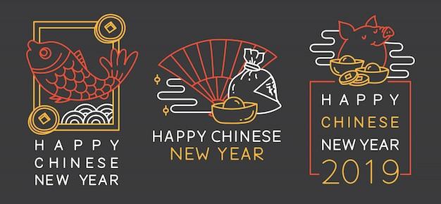 Chinese new year greeting badge Premium Vector
