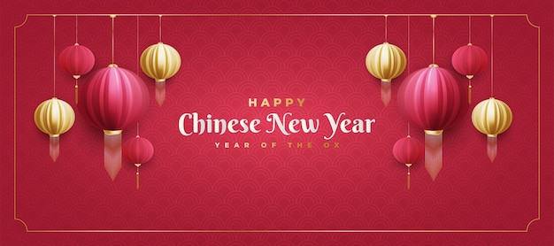 Chinese new year greeting banner with red and gold lanterns on red background Premium Vector