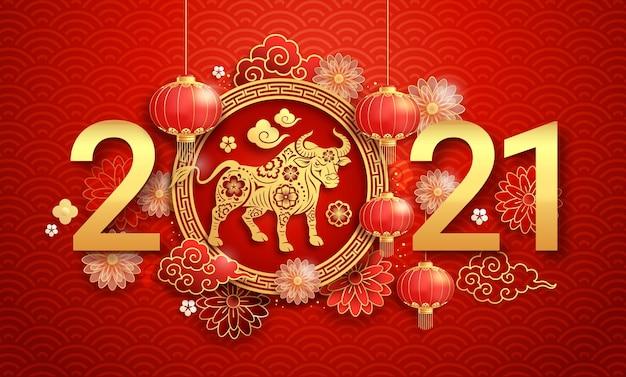 중국 새 해 인사말 카드 배경 황소의 해. 프리미엄 벡터
