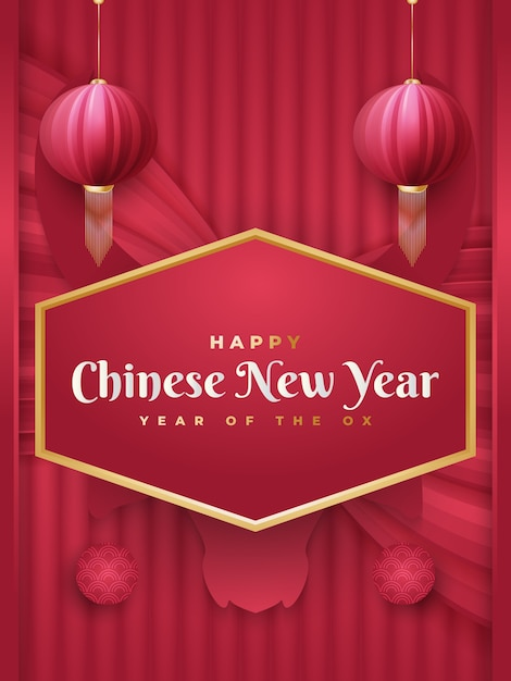 Chinese new year greeting card or poster with golden lanterns on red paper background Premium Vector
