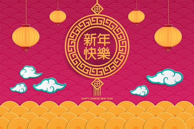 chinese new year greeting card with decorations premium vector