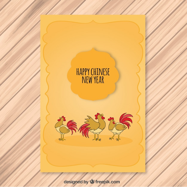 Chinese new year greeting card with fantastic roosters vector free chinese new year greeting card with fantastic roosters free vector m4hsunfo